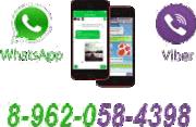 WatsApp & Viber